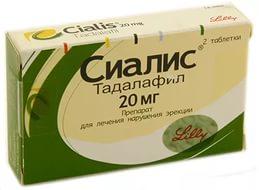 препараты гормоны для щитовидной железы